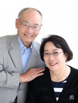20140915及川様ご夫婦